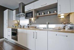 Full Kitchen Remodel Reedsburg WI